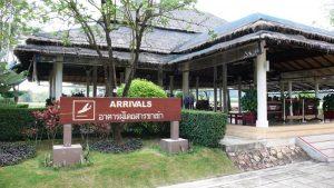 Arrivals area at Trat Airport