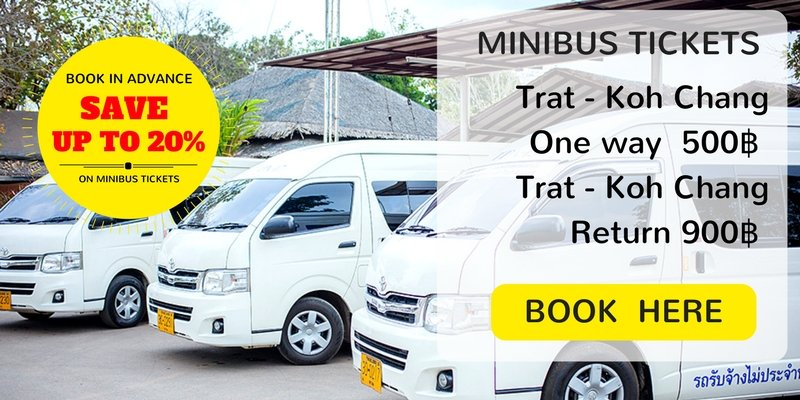 Bangkok Airways minibus from Trat Airport to your hotel on Koh Chang. Book tickets in advance and save 20%