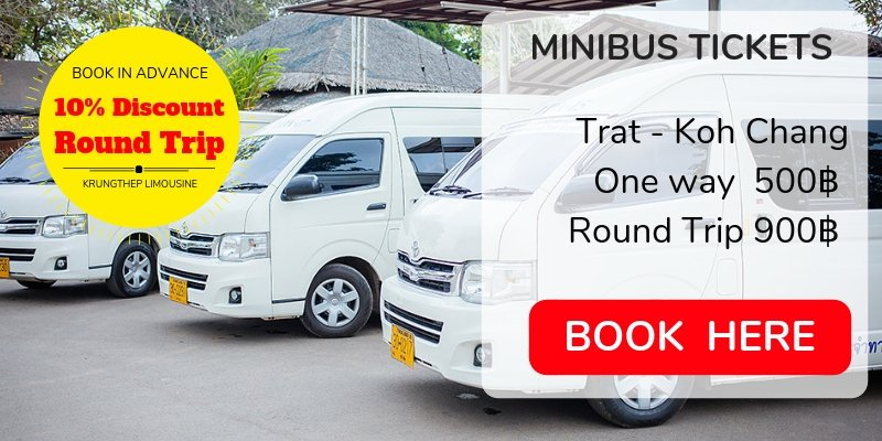 Book minibus tickets from trat Airport to Koh Chang here.